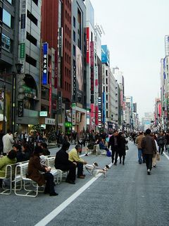 Ginza During the Day